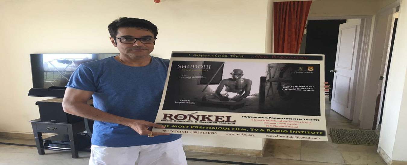 Bengali-Superstar-Prosenjit-Chatterjee-appreciating-our-unique-production-project-Shuddhi